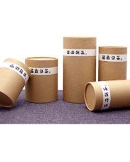 7 Brown Kraft paper cardboard cookie packaging gift boxes (1)